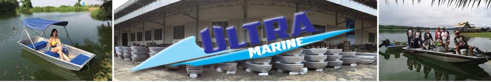 Ultramarine Boats