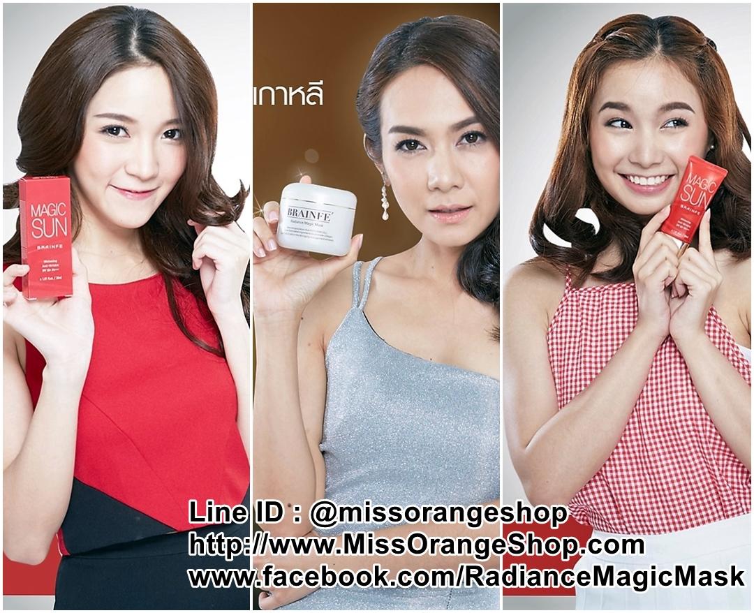 Miss Orange Shop