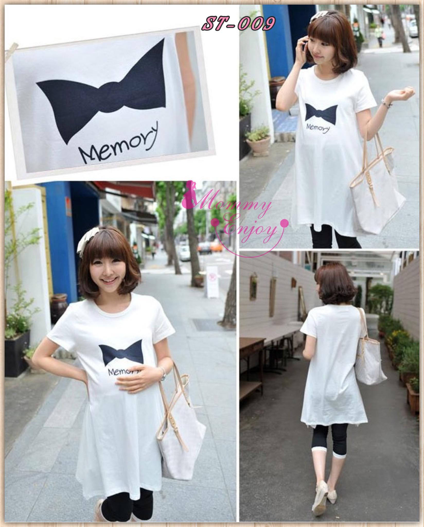 เสื้อคลุมท้อง สีขาว ผ้านิ่มใส่สบาย memory L,XL