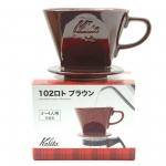 Kalita ถ้วยกาแฟดริป รุ่น 102 Ceramic Dripper Brown ขนาด 2-4 cups (สีน้ำตาล)
