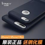 เคส iPhone 7 iPaky Slim TPU - สีน้ำเงิน