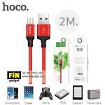 สายชาร์จ Hoco X14 Micro USB 2 เมตร