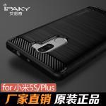 เคส Xiaomi Mi 5s Plus iPaky Slim TPU - สีดำ