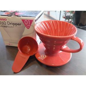 Hario V60 Dripper VDC-01 Ceramic ขนาด 1-2 Cups (สีแดง)