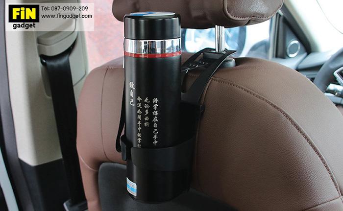ที่แขวนแก้ว ขวดน้ำติดข้างกระจกและหลังเบาะนั่งในรถ