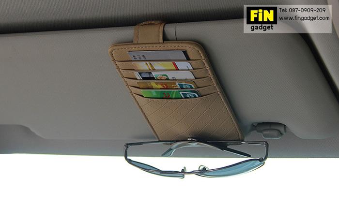 ที่เก็บบัตรและแว่นตาติดที่บังแดดรถหุ้มหนัง