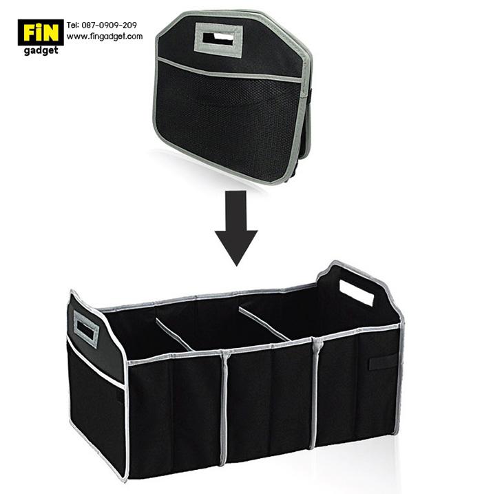 กล่องเก็บของท้ายรถ กระเป๋าจัดระเบียบอเนกประสงค์พกพา