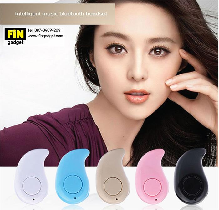 หูฟังบลูทูธ Mini S530 Bluetooth 4.0