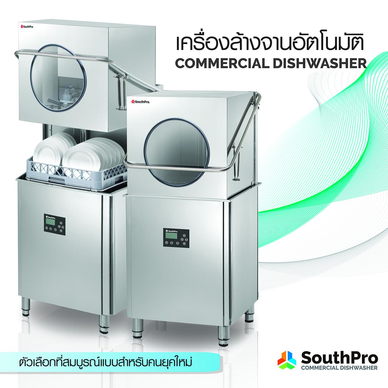 เครื่องล้างจาน Made in KOREA รุ่น SPJ-1001 ล้าง 1 นาที / 30 จาน (1 ชั่วโมง / 1,800 จาน)