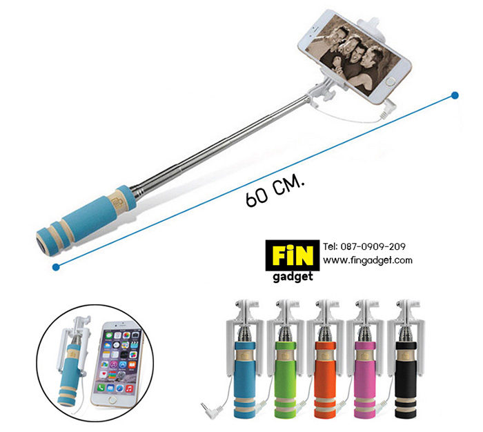 Mini Monopod Stick