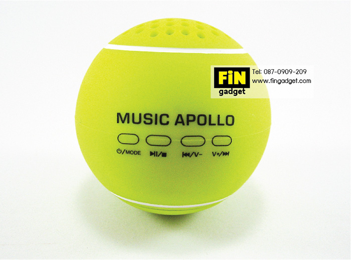 Tennis Box S8 Apollo