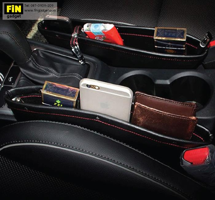 กระเป๋าเก็บของข้างเบาะรถ แบบหุ้มหนัง