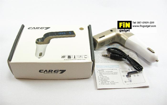 CAR G7 Box
