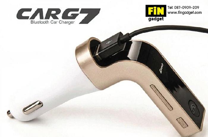 ที่ชาร์จในรถ CAR G7 Bluetooth FM Car Charger