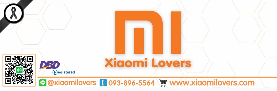 Xiaomi Lovers