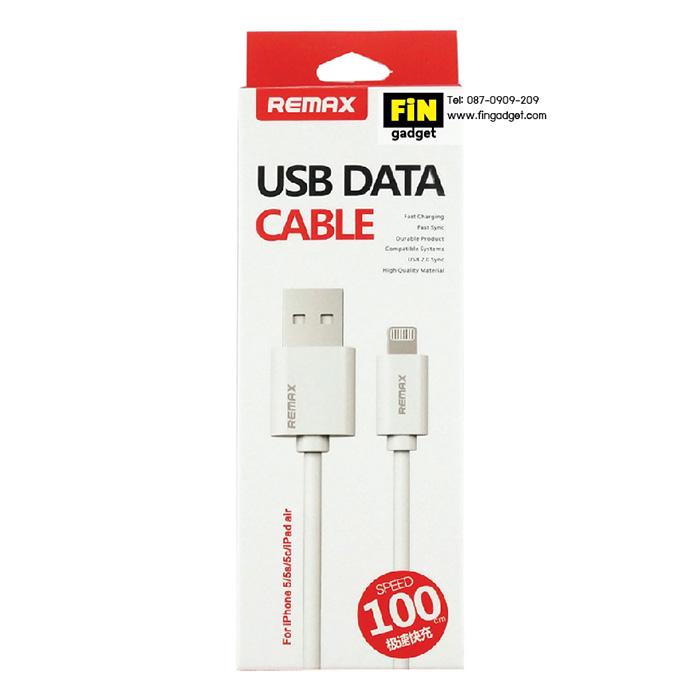 สายชาร์จไอโฟน Remax Lightning Data Cable