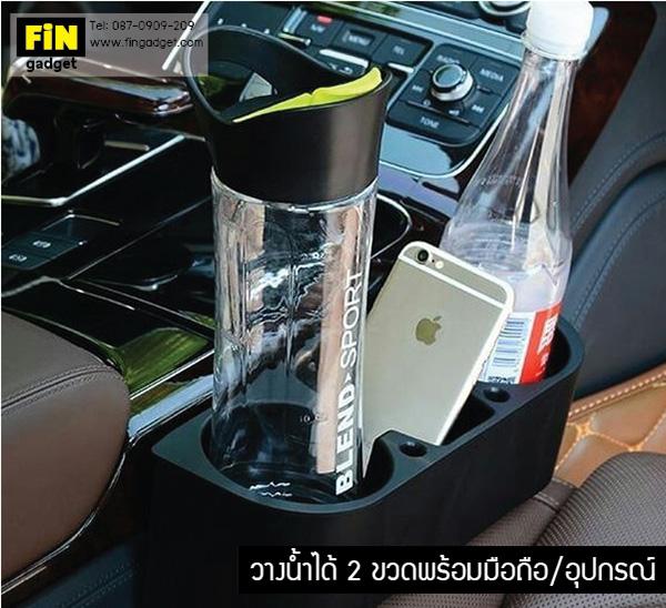 ที่วางแก้วและมือถือในรถ