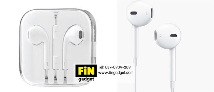 หูฟัง iPhone 6S, 6, 5S, 5 ราคาถูก