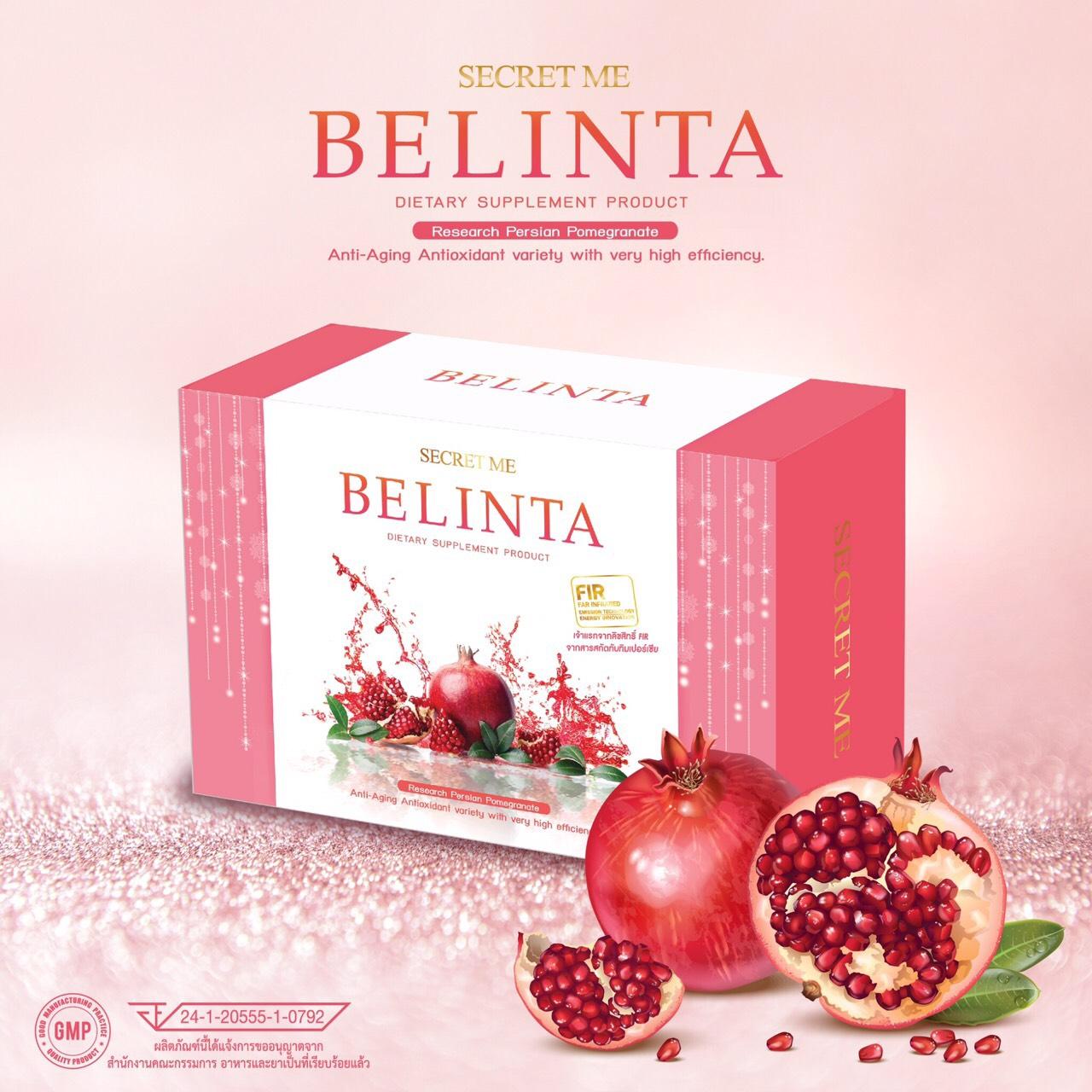 BELINTA by secret me เบลินต้า อาหารเสริมบำรุงผิว ของแท้ ราคาถูก