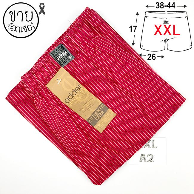 XXL กางเกงบ๊อกเซอร์ผู้ชายสีแดง บ๊อกเซอร์ชายลายสีแดง