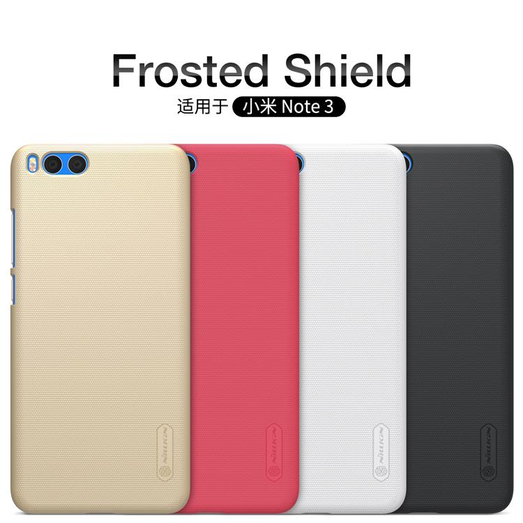 เคส Xiaomi Mi Note 3 Nilkin Super Frosted Shield (ฟรี ฟิล์มกันรอยใส)