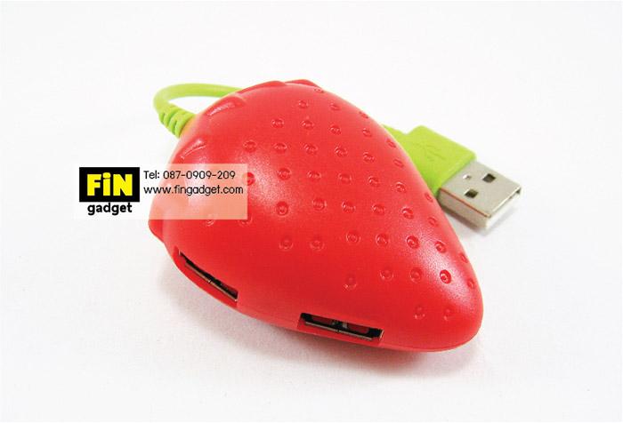 USB HUB 4 Ports สตรอเบอรี่