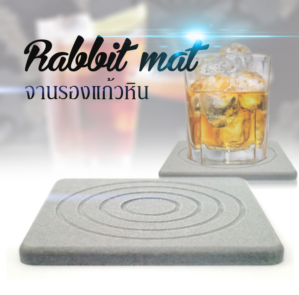 จานรองแก้ว Rabbit MAT