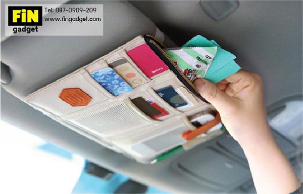 กระเป๋าเก็บของช่องบังแดดในรถ