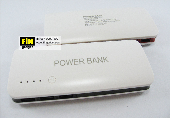 Power Bank 3 USB 30000 mAh