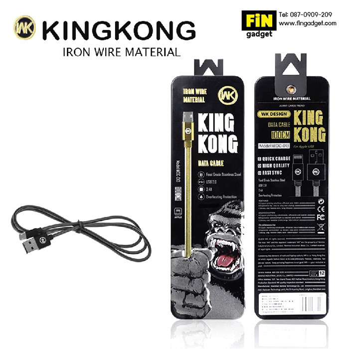 WK KingKong WDC-013 Micro USB