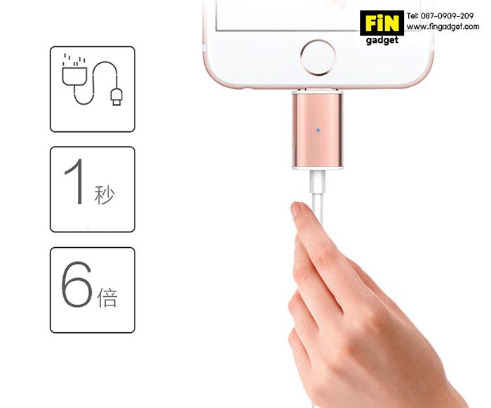 สายชาร์จแม่เหล็ก iPhone