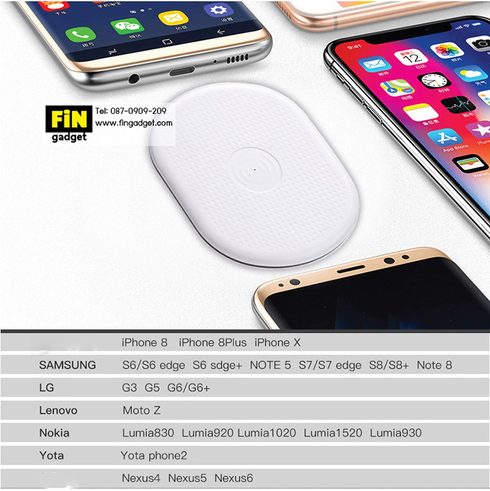 Qi Wireless Charger ราคา