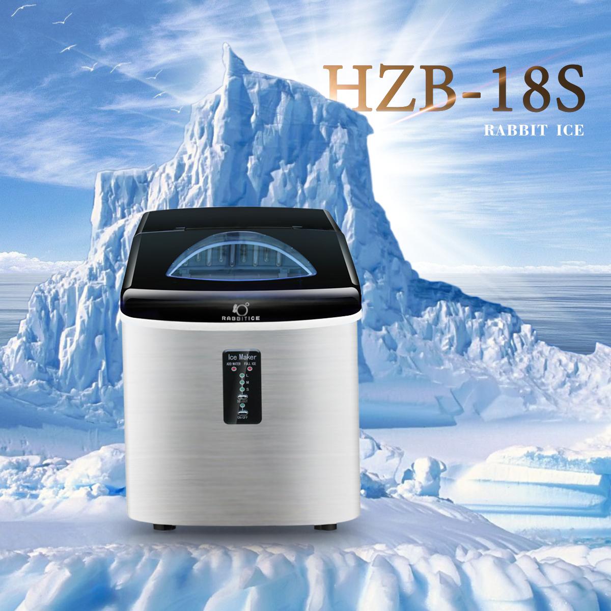เครื่องทำน้ำแข็งขนาดเล็ก รุ่น HZB-18S