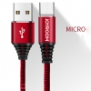สายชาร์จ Joyroom Fabric Braided S-L316 Micro USB สีแดง