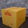 กล่องพัสดุ เบอร์ H (5) (39x44x35 cm.)