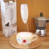 เครื่องตีโฟมนม Hario Cremmer สำหรับ กาแฟ คาปูชิโน เย็น/ร้อน [รีวิว] Hario creamer รุ่น CZ-1 รีวิว ทำฟองนม กาแฟลาเต้ (วีดีโอ)