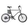 จักรยานไฟฟ้าทรงผู้ชาย Yunbike C1 - สีเทา (Pre-Order)