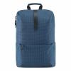 Xiaomi 20L College Leisure Backpack - กระเป๋าเป้รุ่น 20L College Leisure (สีน้ำเงิน)