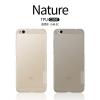 เคส Xiaomi Mi 5c Nilkin TPU Case (เคสนิ่ม)
