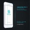 ฟิล์มกระจกนิรภัยถนอมสายตา Nillkin PE+ สำหรับ iPhone 7