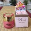 บิวตี้ทรี ซันสกรีน ครีมกันแดด Beauty3 Sunscreen Cream 5g. ราคาถูกๆ ส่งทั่วไทย