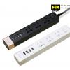 ปลั๊กไฟ Remax RU-S2 Business 3 ช่อง USB 4 Port