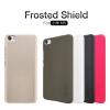 เคส Xiaomi Mi 5 Nilkin Super Frosted Shield (ฟรี ฟิล์มกันรอยใส)