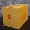 กล่องพัสดุ เบอร์ 2B (17x25x18 cm.)