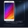 ฟิล์มกระจกนิรภัย Nillkin H+ Pro สำหรับ Xiaomi Mi 5s Plus (ไม่เต็มจอ)