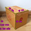 กล่องพัสดุ คืออะไร