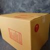 กล่องพัสดุ เบอร์ 7 (35x50x32 cm.)