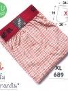 บ๊อกเซอร์สีแดง กางเกงในบ๊อกเซอร์ผ้านิ้ม บ๊อกเซอร์ใส่นอน