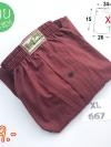 กางเกงในบ๊อกเซอร์ไซส์ใหญ่พิเศษ ร้านขายบ๊อกเซอร์xl