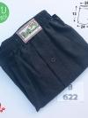 กางเกงบ๊อกเซอร์ผู้ชายสีดำใส่แล้วเท่ห์ กางเกงboxerสีดำ